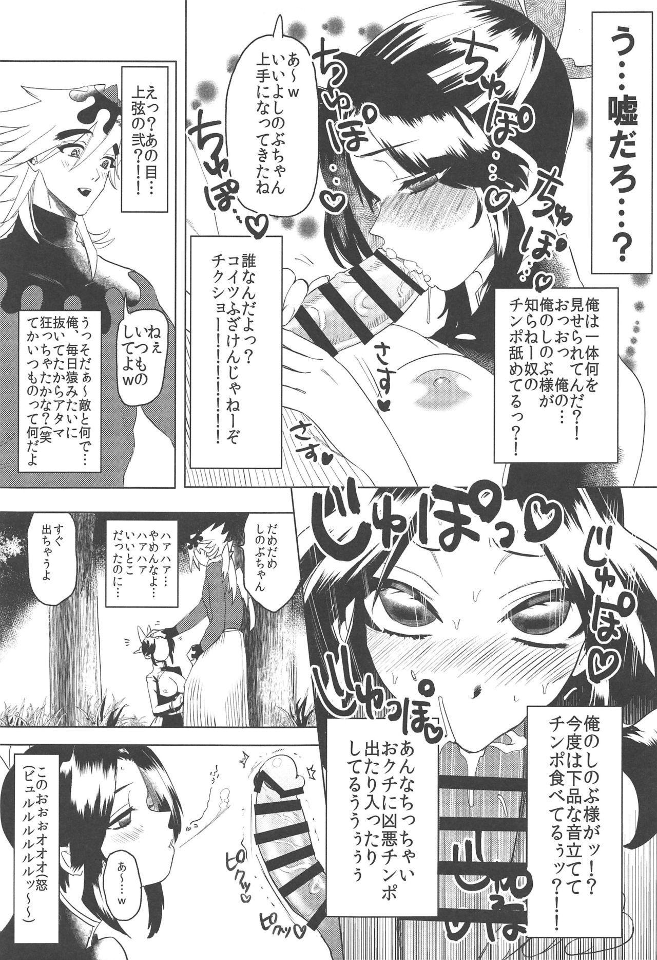 Mushibashira Zecchou Kairaku Shugou Acme Jigoku 15