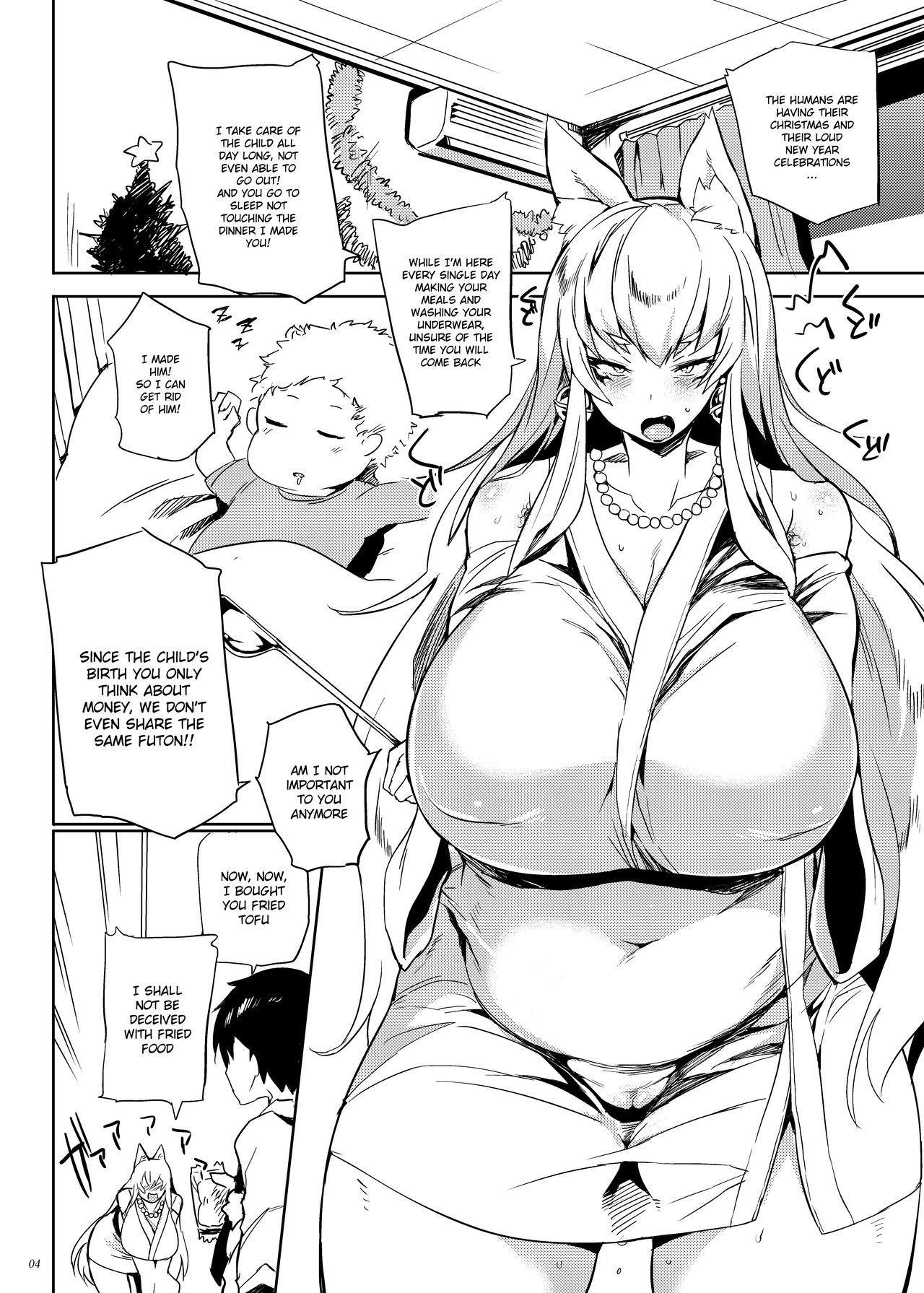 Kitsune ya Konkon for Answer 2