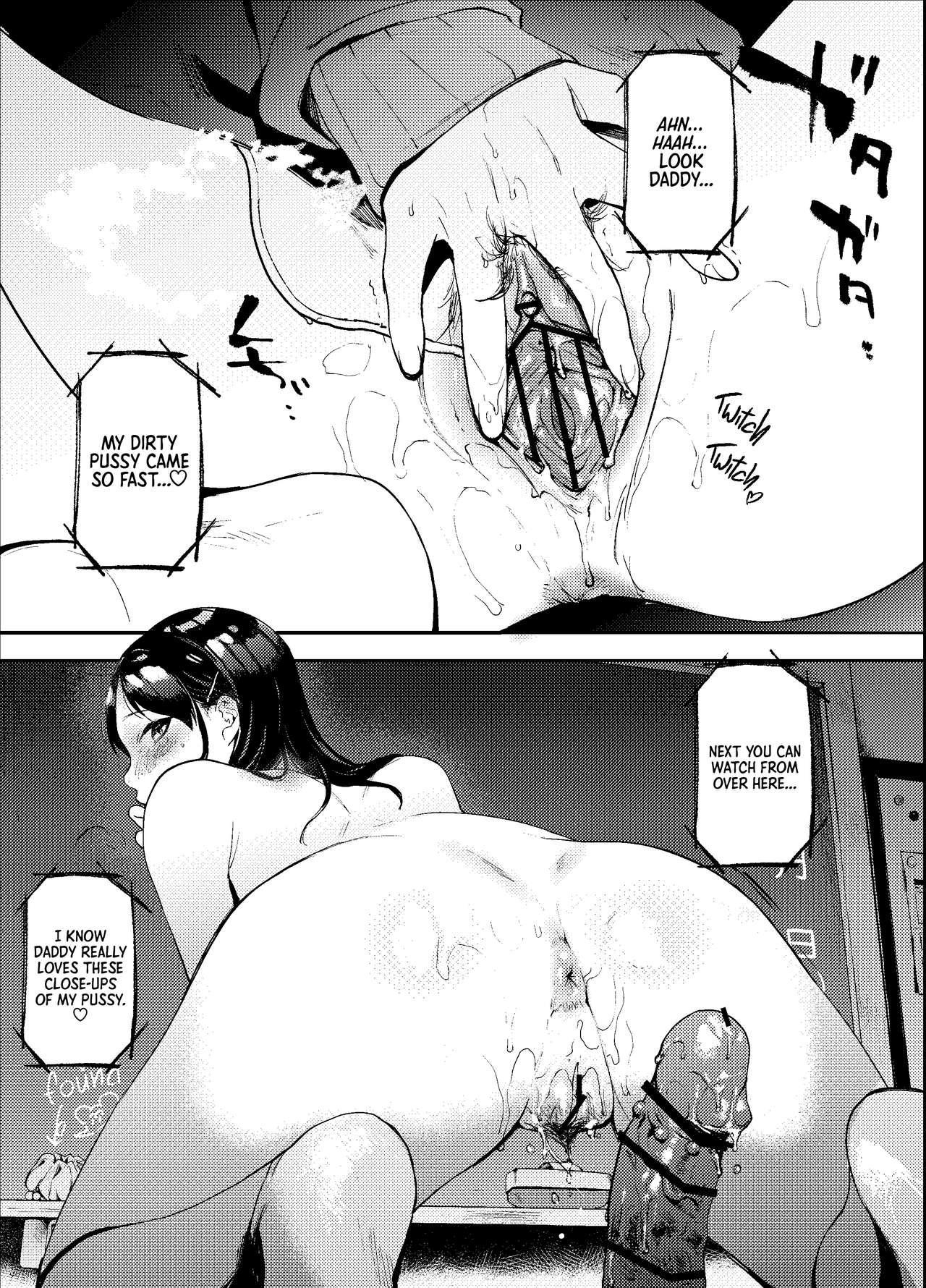 (C97) [Manmaya (Same Manma)] Masaka Anoko ga Konna Koto -Tennis Musume Hen- | No Way That Girl Would Do This -Tennis Girl Chapter- [English] [Learn JP with H] 9