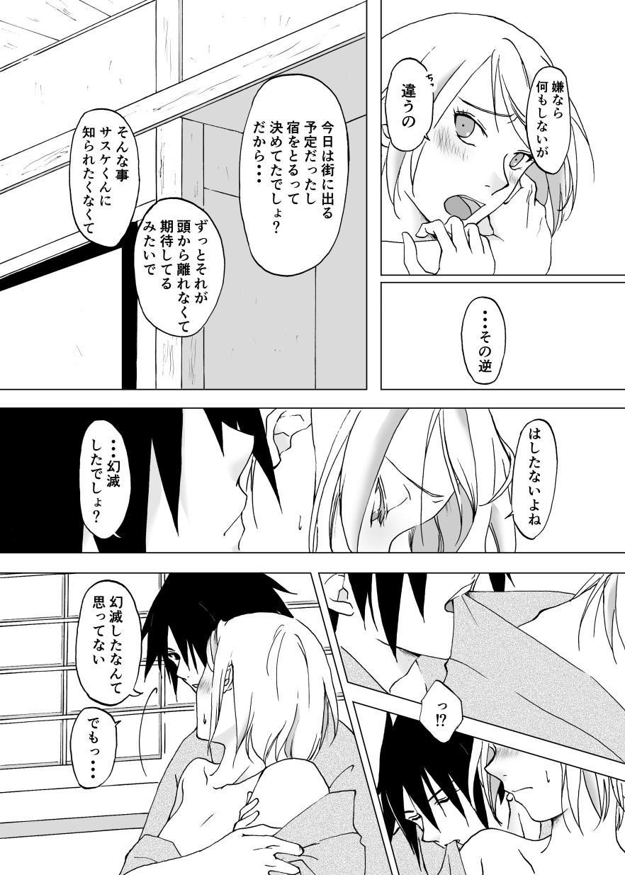Retsujou Accumulation 9