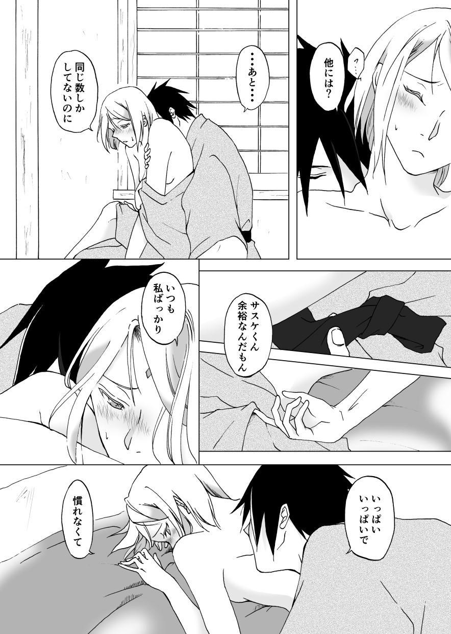 Retsujou Accumulation 10