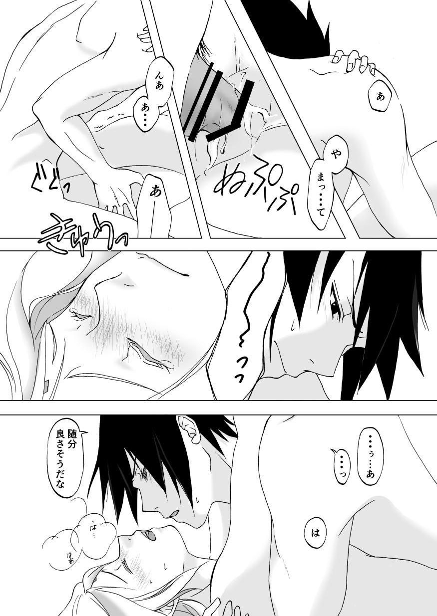 Retsujou Accumulation 18