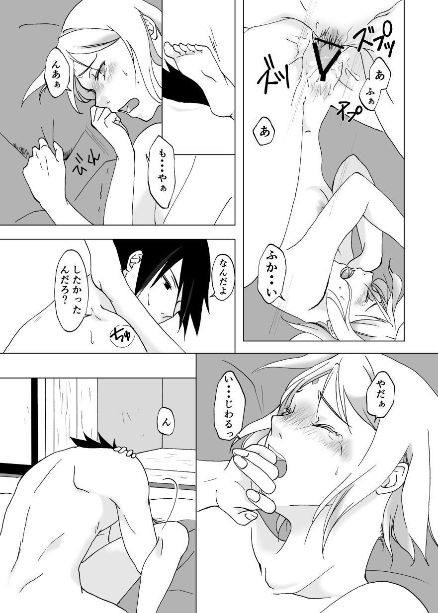 Retsujou Accumulation 22