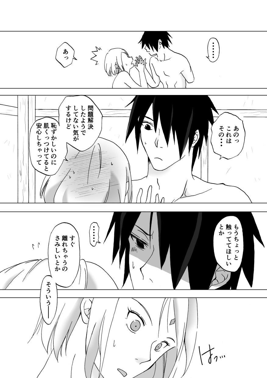 Retsujou Accumulation 26