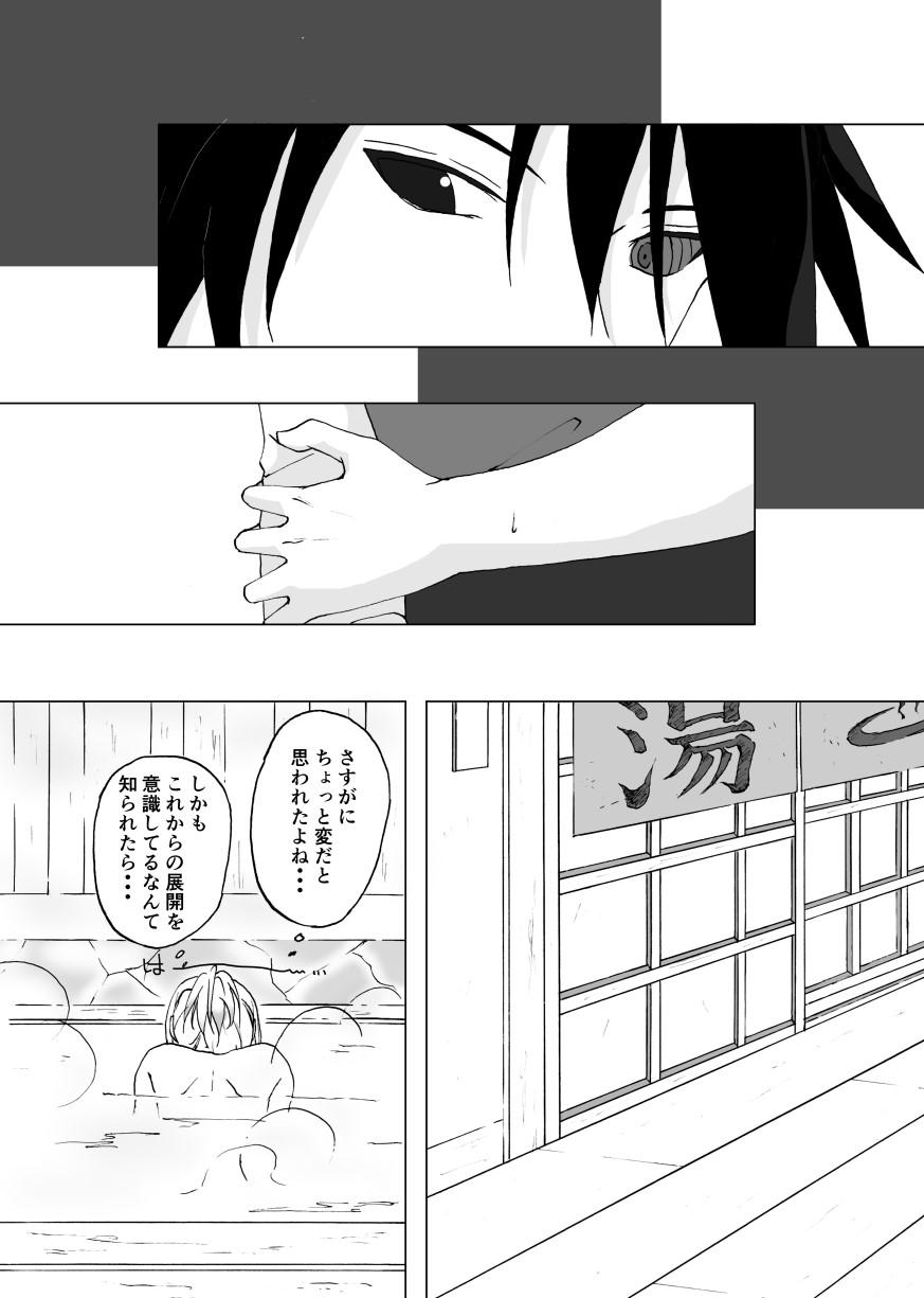 Retsujou Accumulation 4
