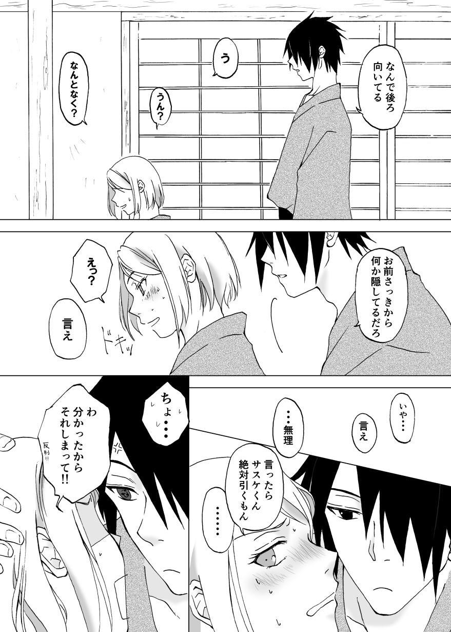 Retsujou Accumulation 7
