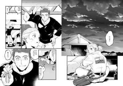Hoshi ga Matataku Koro 4