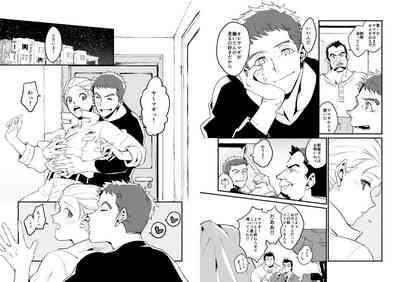 Hoshi ga Matataku Koro 7