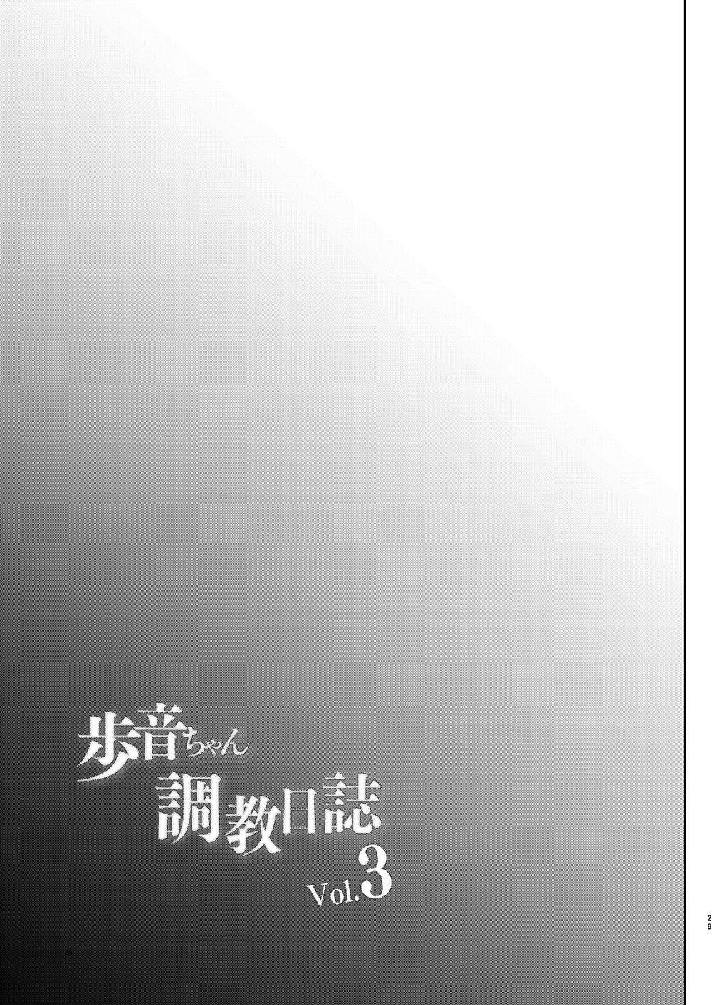 [Shimajiya (Shimaji)] Ayune-chan Choukyou Nisshi Vol. 3 -Gakkou Ecchi Hen- [Chinese] [雪球个人汉化] [Digital] 30