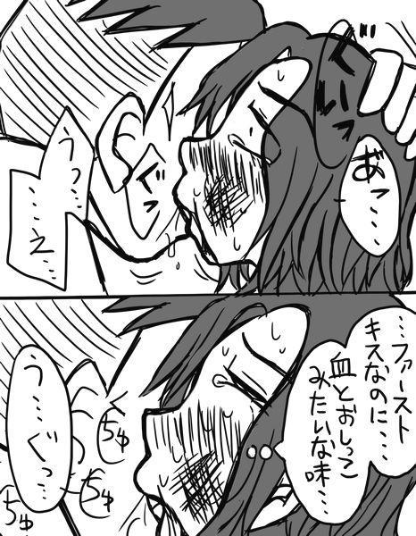 Assassination Classroom Story About Takaoka Marrying Hazama And Hara 2 9