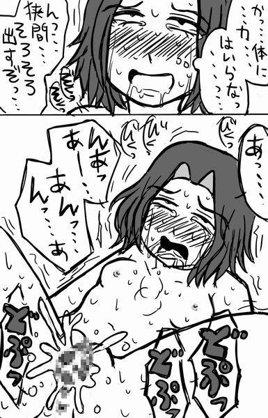 Assassination Classroom Story About Takaoka Marrying Hazama And Hara 2 12