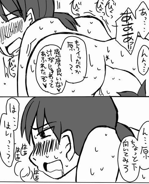 Assassination Classroom Story About Takaoka Marrying Hazama And Hara 2 15
