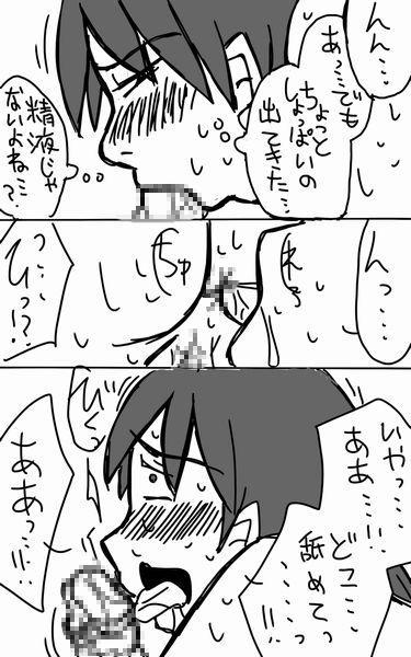 Assassination Classroom Story About Takaoka Marrying Hazama And Hara 2 18