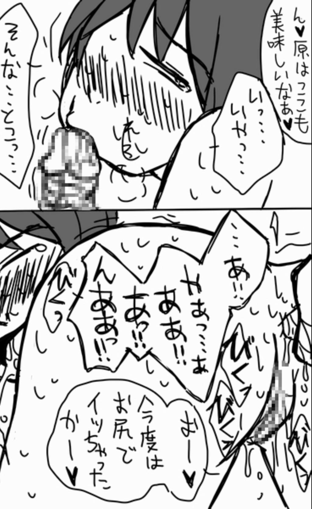 Assassination Classroom Story About Takaoka Marrying Hazama And Hara 2 19