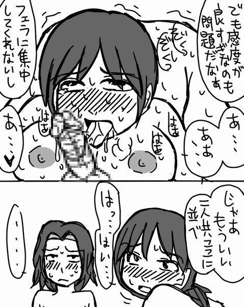 Assassination Classroom Story About Takaoka Marrying Hazama And Hara 2 20