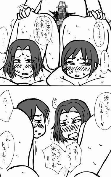 Assassination Classroom Story About Takaoka Marrying Hazama And Hara 2 21