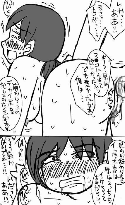Assassination Classroom Story About Takaoka Marrying Hazama And Hara 2 24