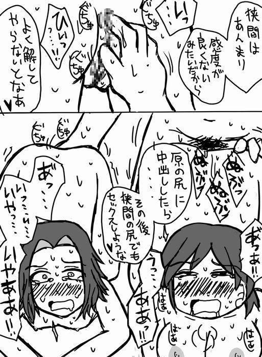 Assassination Classroom Story About Takaoka Marrying Hazama And Hara 2 26