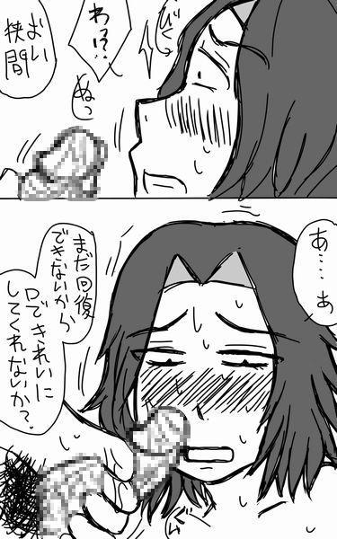 Assassination Classroom Story About Takaoka Marrying Hazama And Hara 2 29