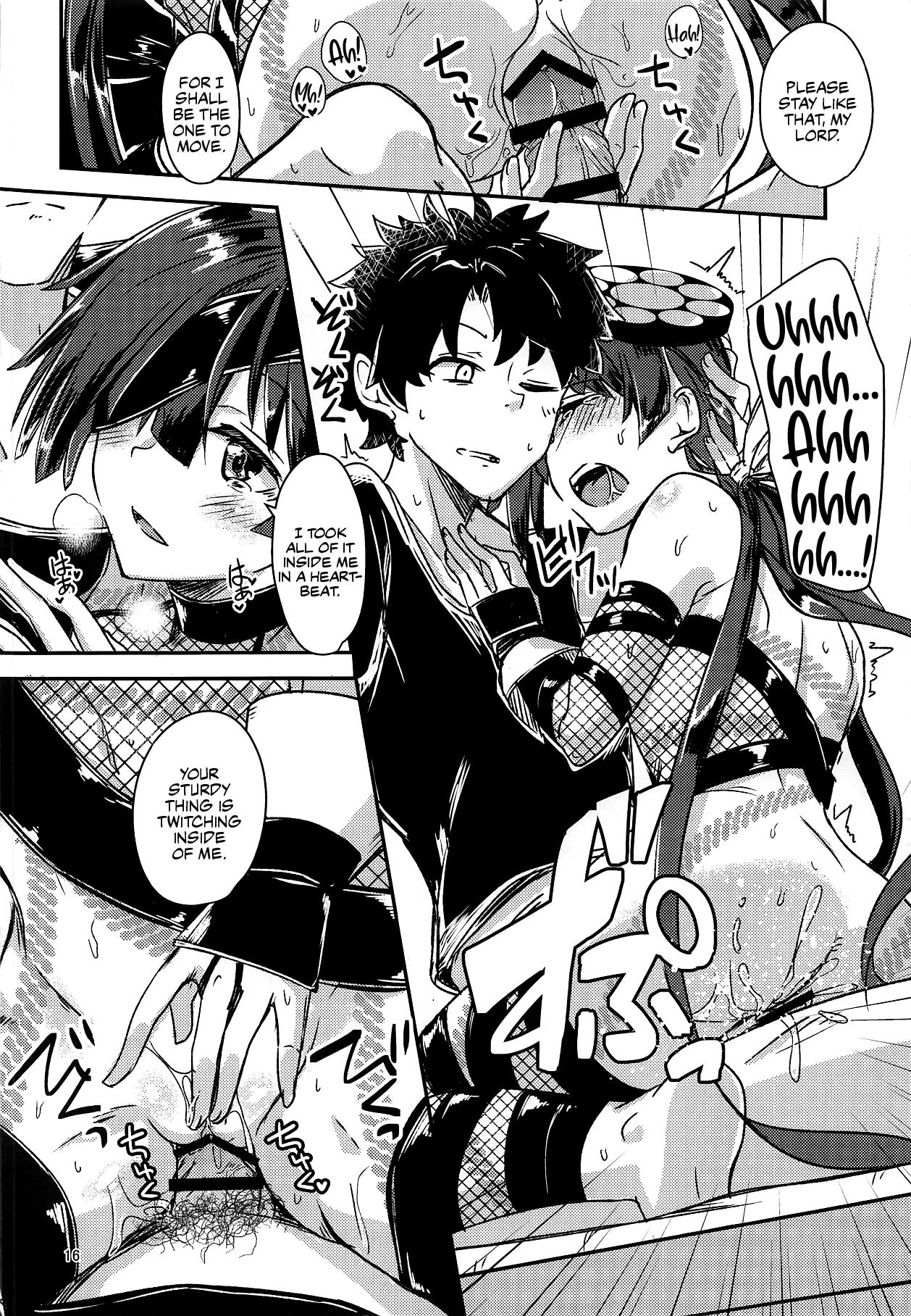 "(C94) [Giniro Noel (Yuma)] Paraiso-chan o ""Chii-chan"" tte Yonde Medetai Hibi (Fate/Grand Order) [English] 14"