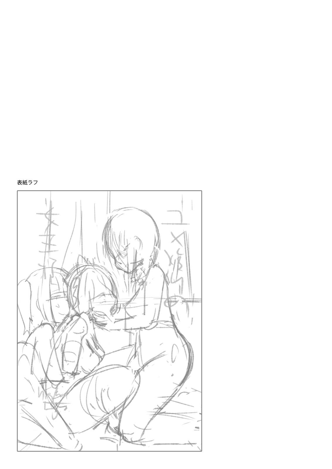 Yumewatari no Mistress night 5 37