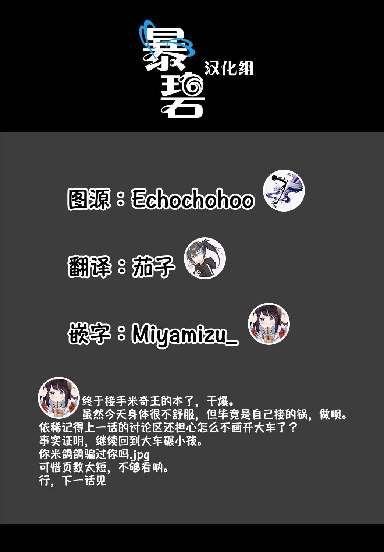 Ane Taiken Jogakuryou 8   姐体验女学寮8 15