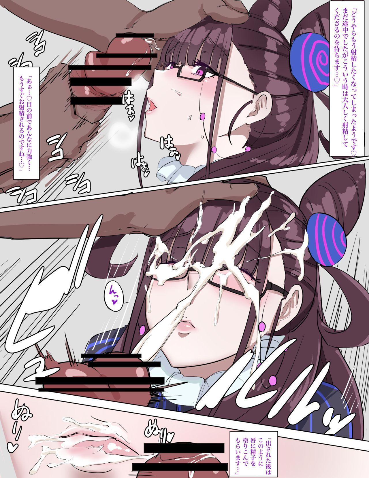 Murasaki Shikibu no Sahou 2