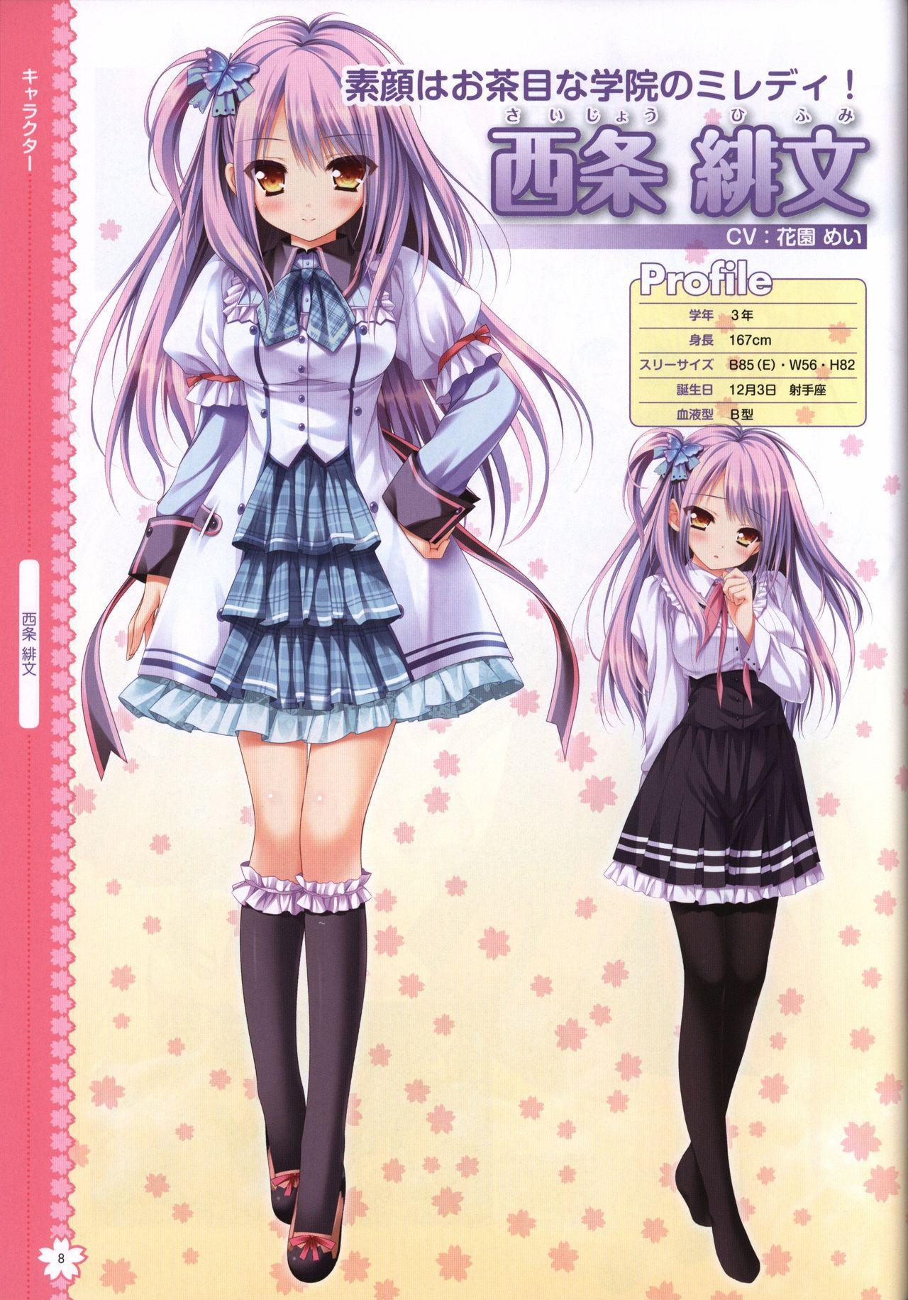 Tayutama2 Visual Art Fanbook 10