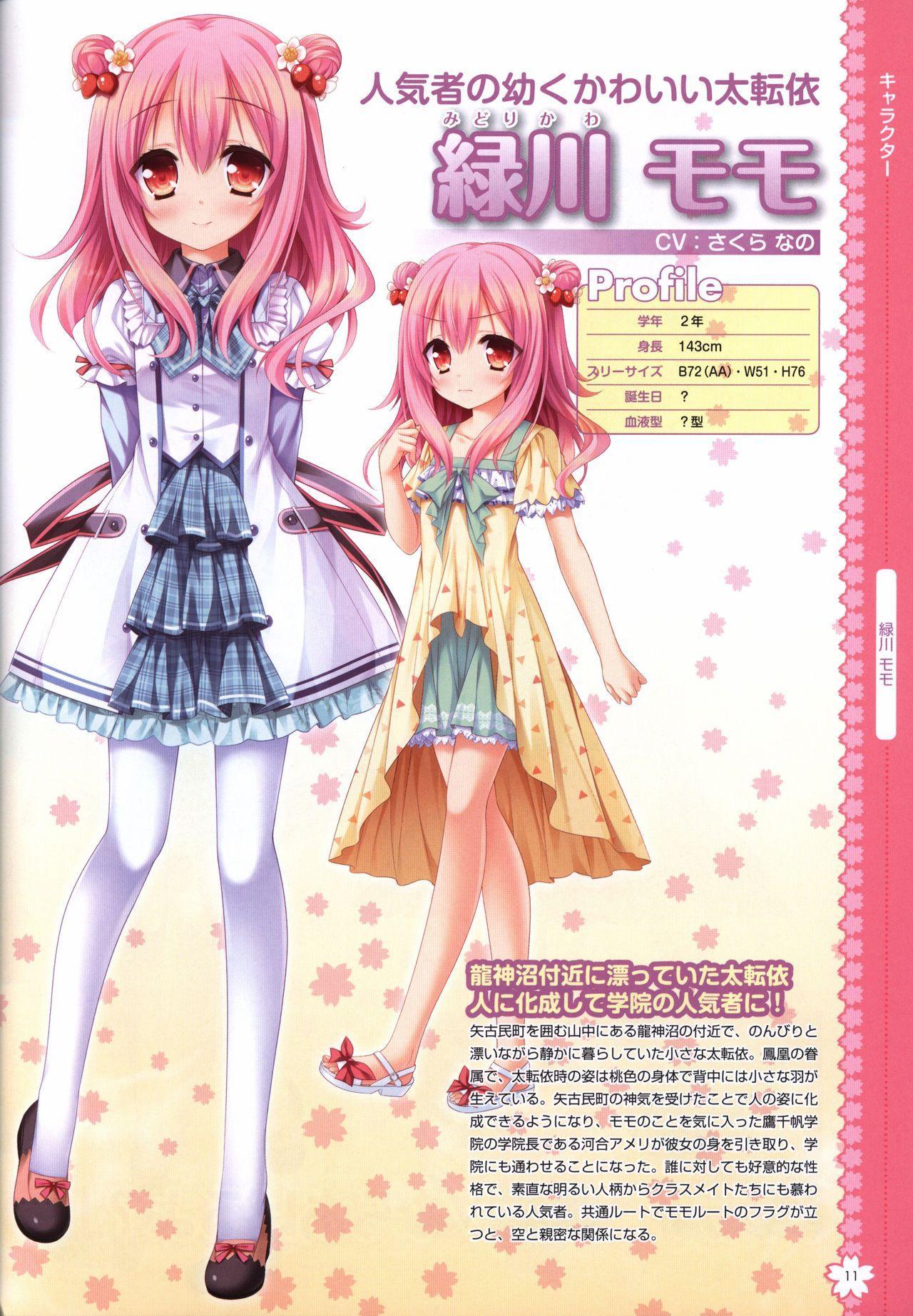 Tayutama2 Visual Art Fanbook 13