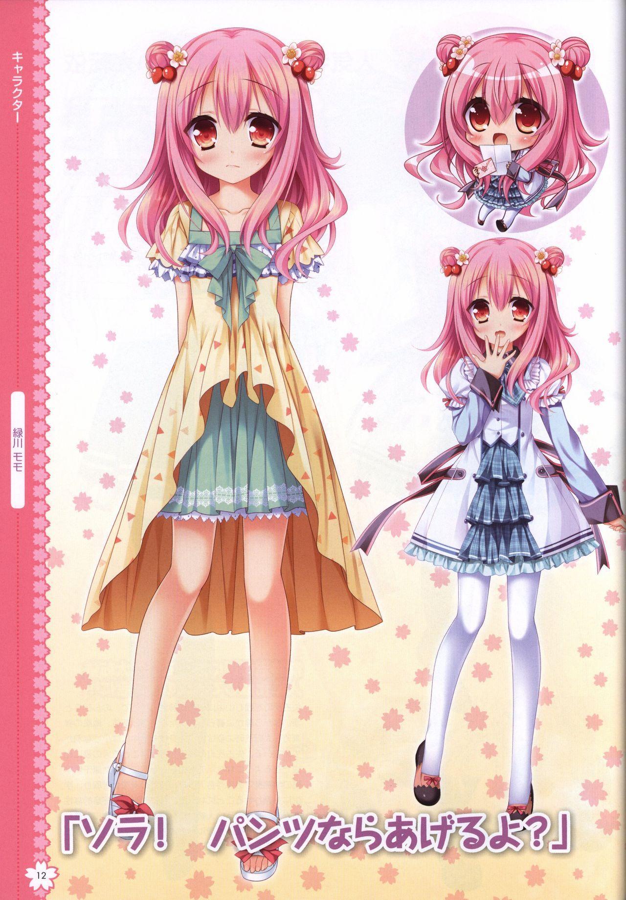 Tayutama2 Visual Art Fanbook 14