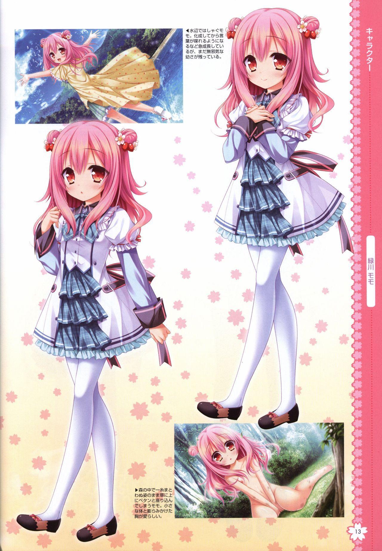 Tayutama2 Visual Art Fanbook 15
