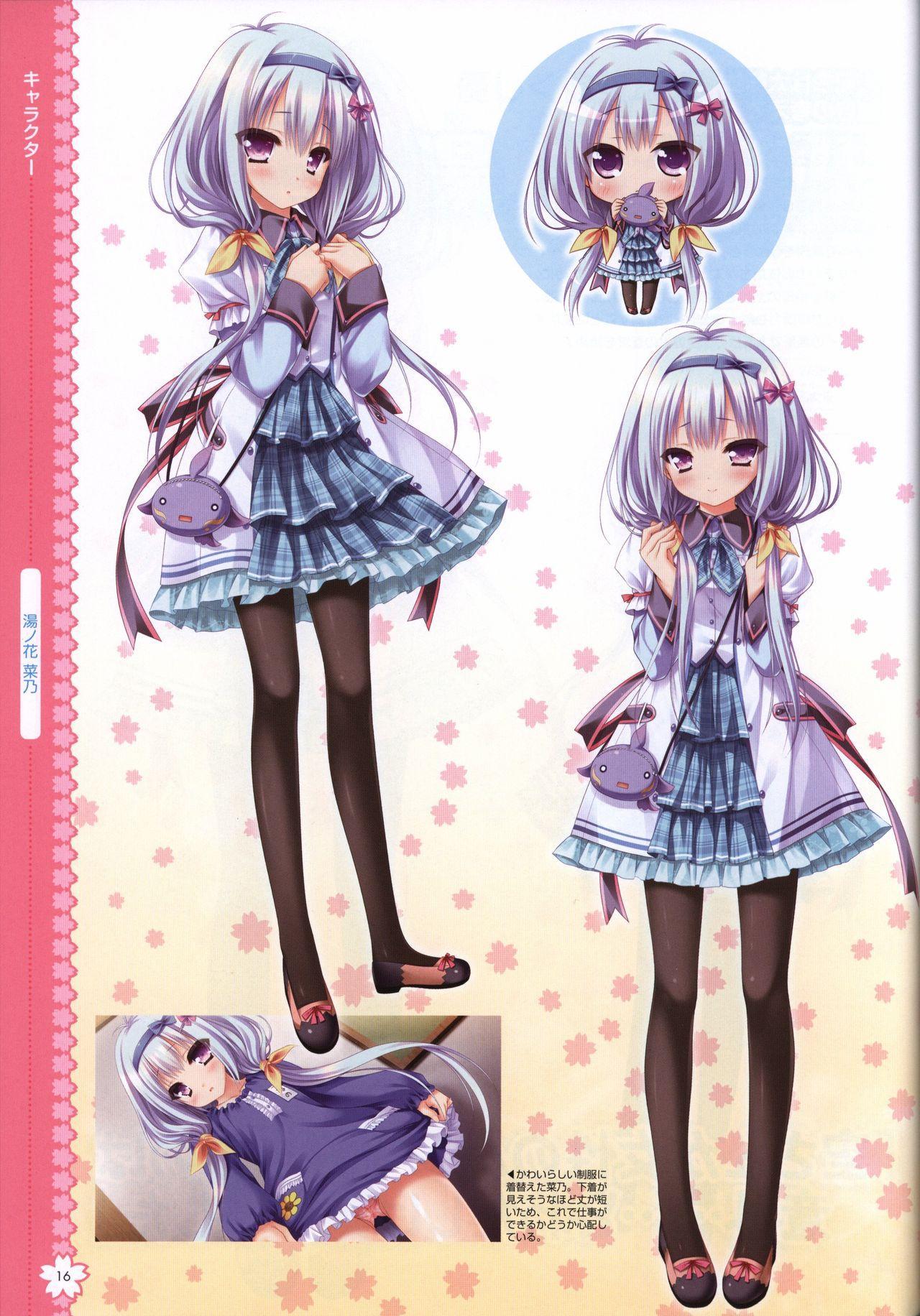 Tayutama2 Visual Art Fanbook 18