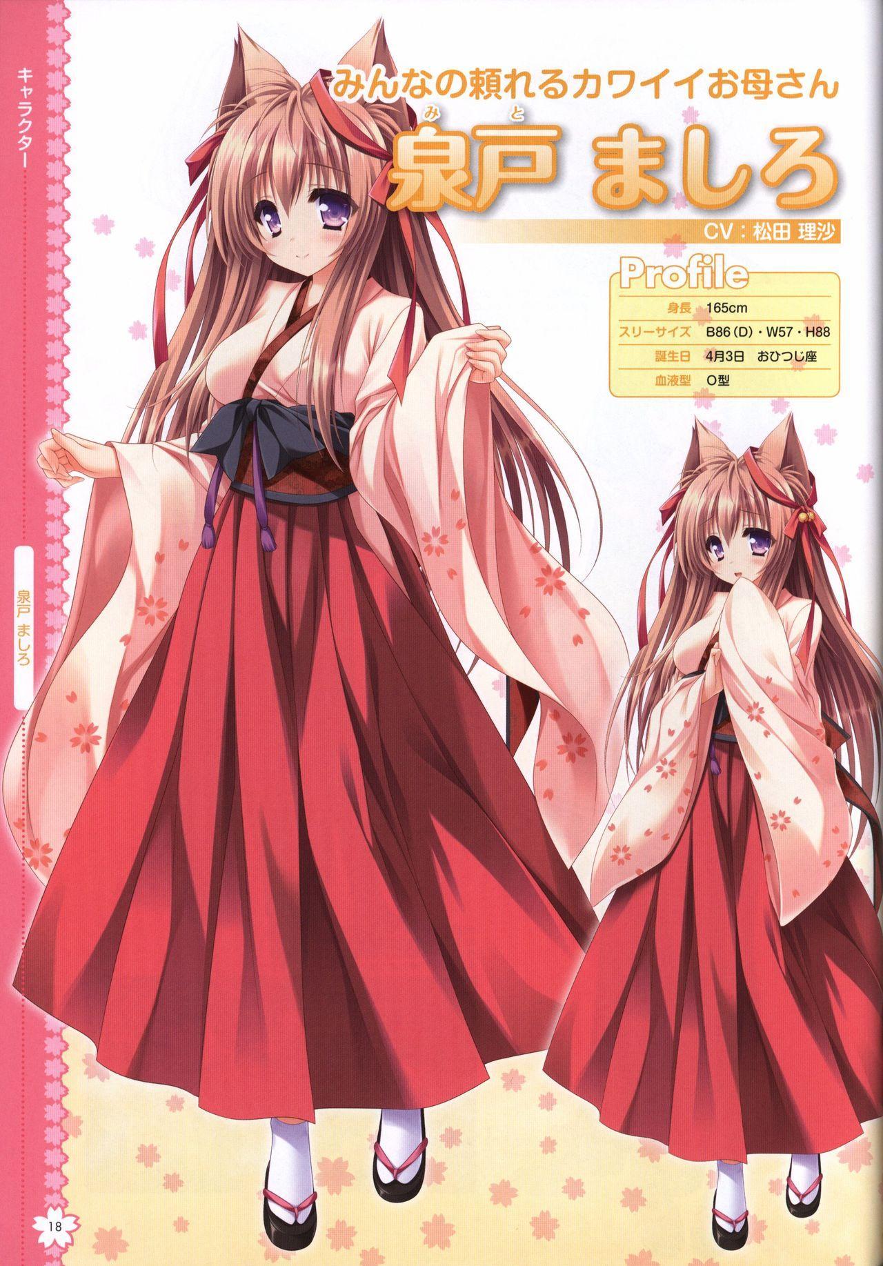 Tayutama2 Visual Art Fanbook 20