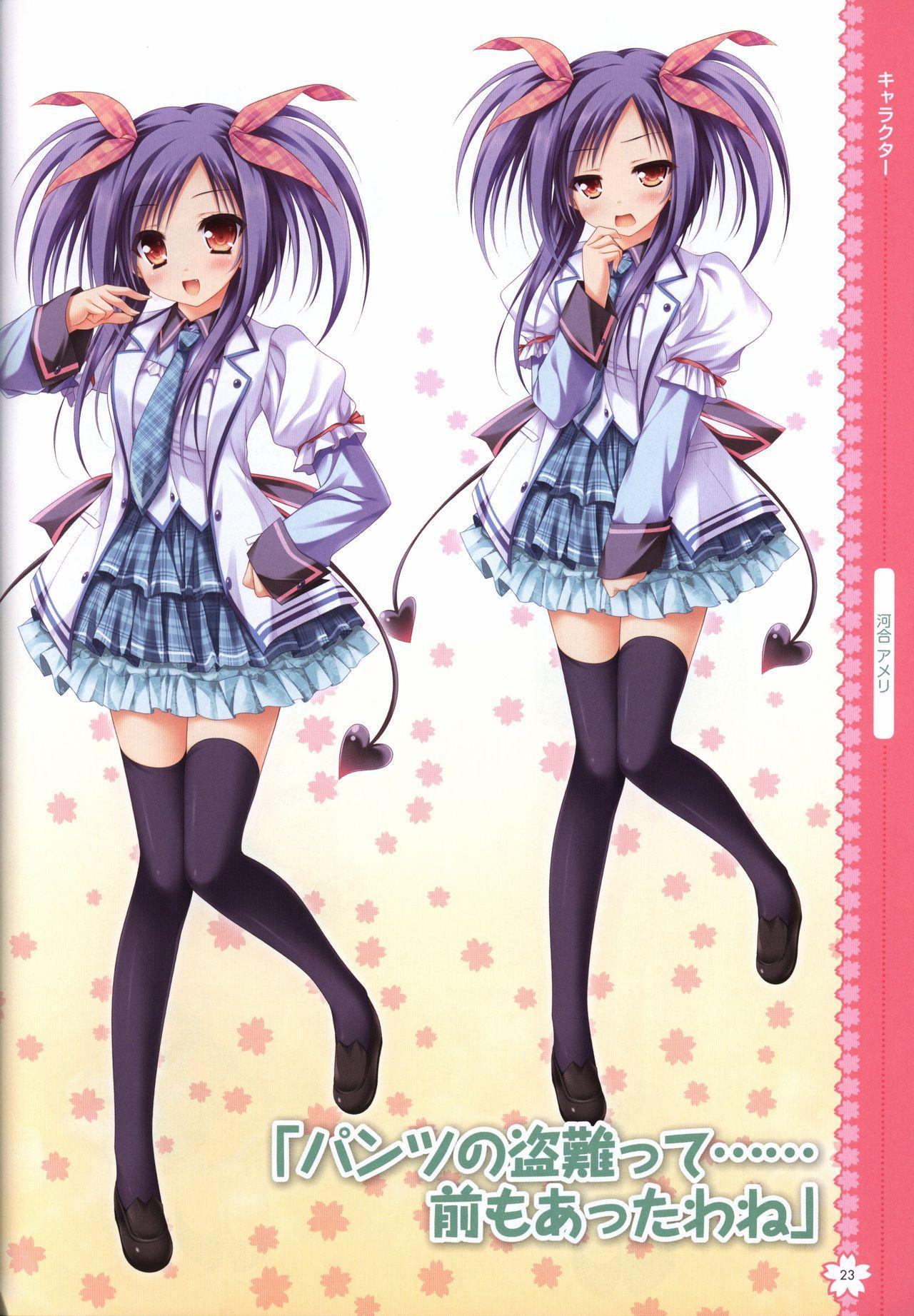 Tayutama2 Visual Art Fanbook 25