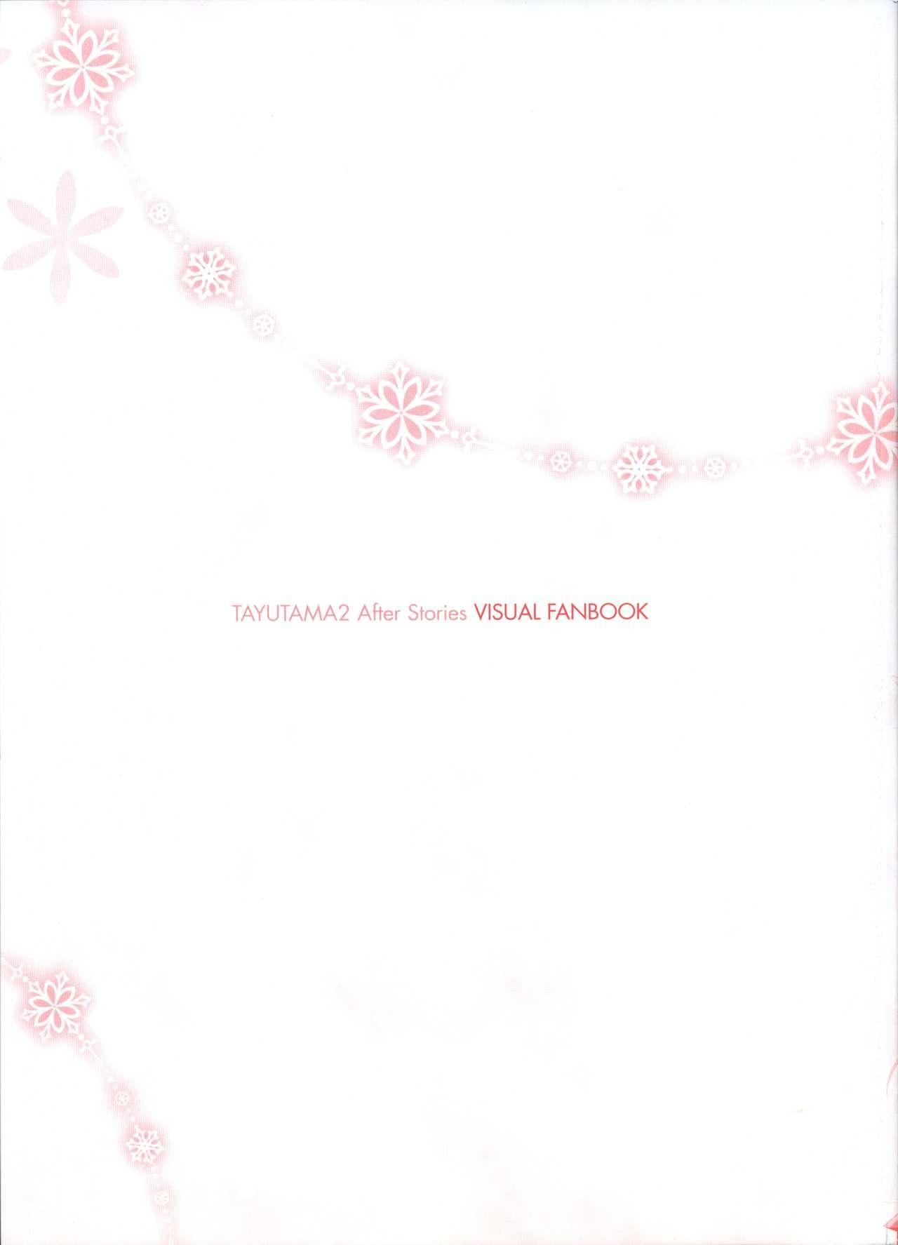 Tayutama2 Visual Art Fanbook 2