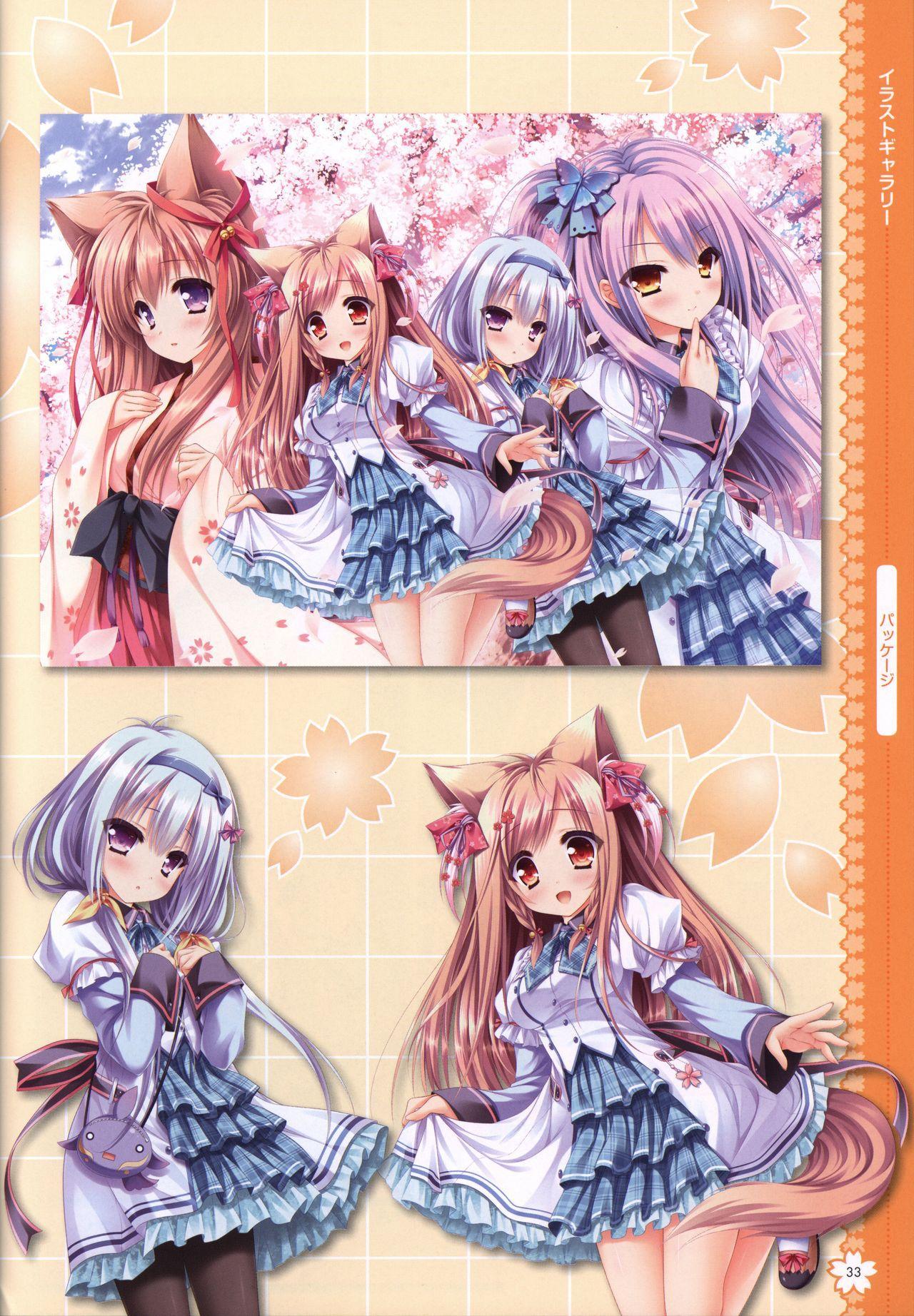 Tayutama2 Visual Art Fanbook 35