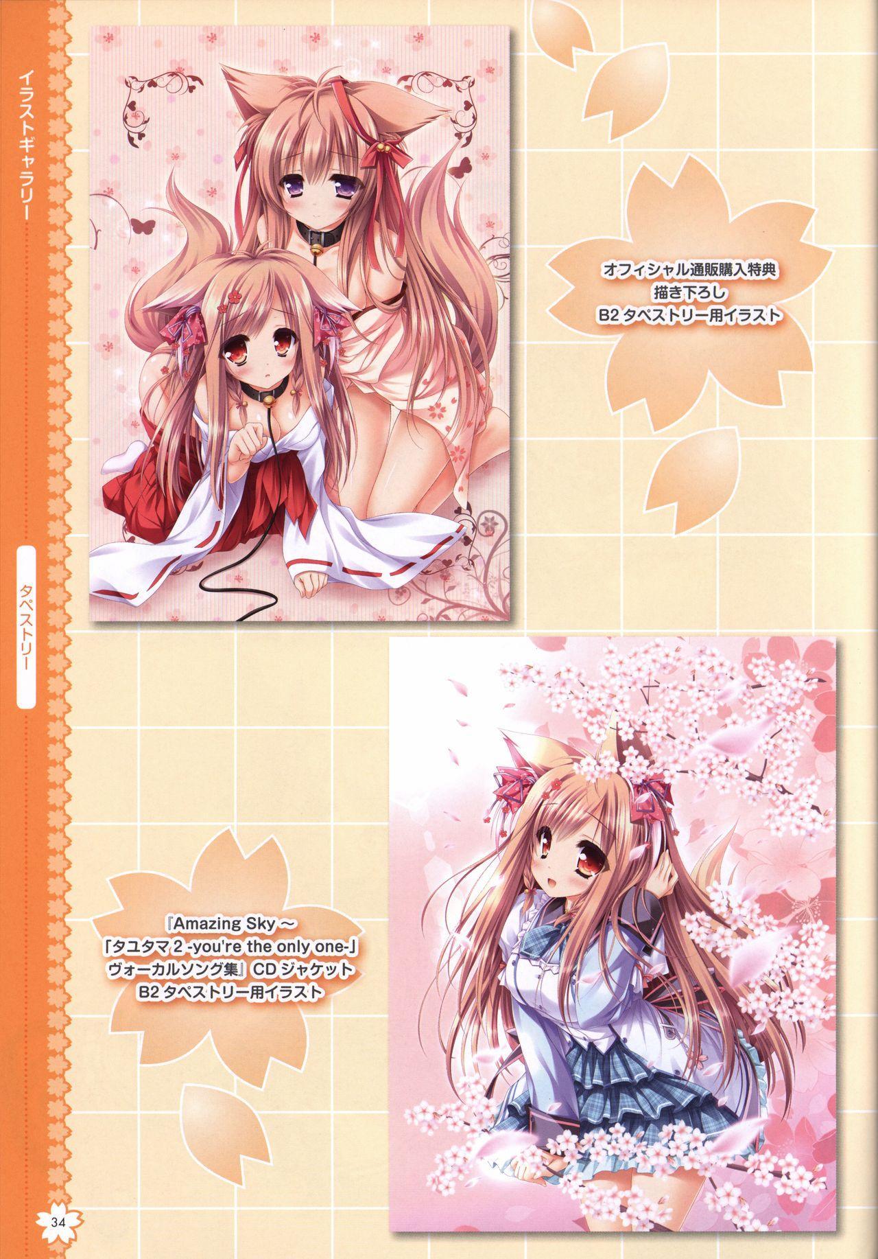Tayutama2 Visual Art Fanbook 36