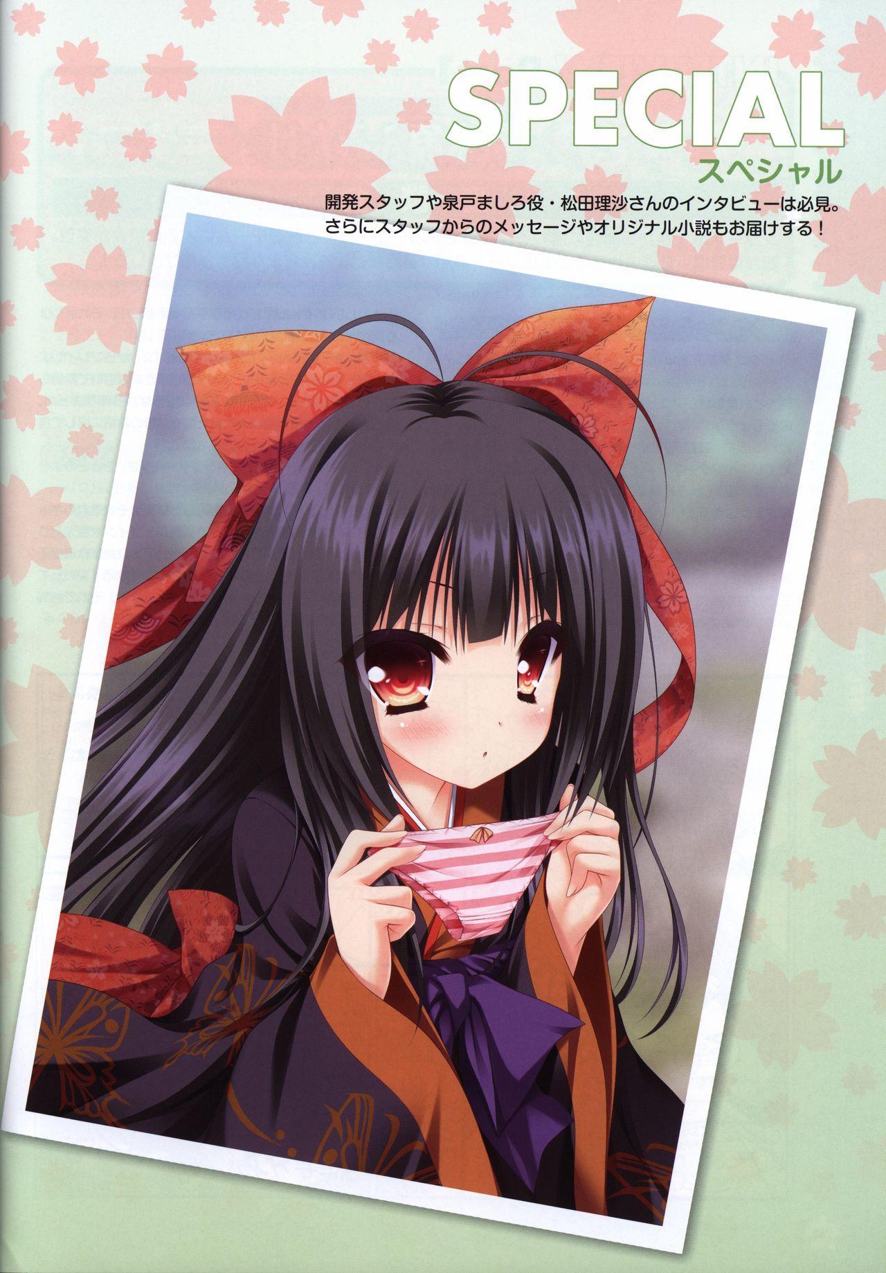 Tayutama2 Visual Art Fanbook 49
