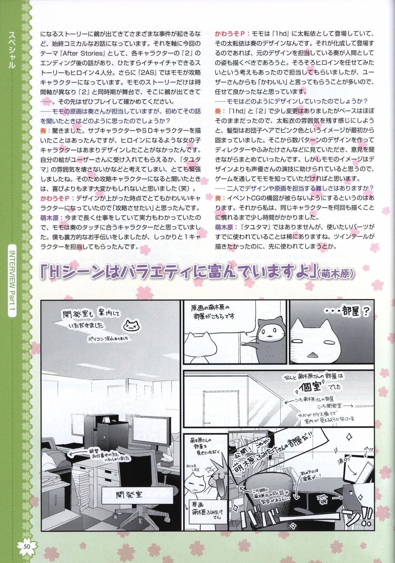 Tayutama2 Visual Art Fanbook 52