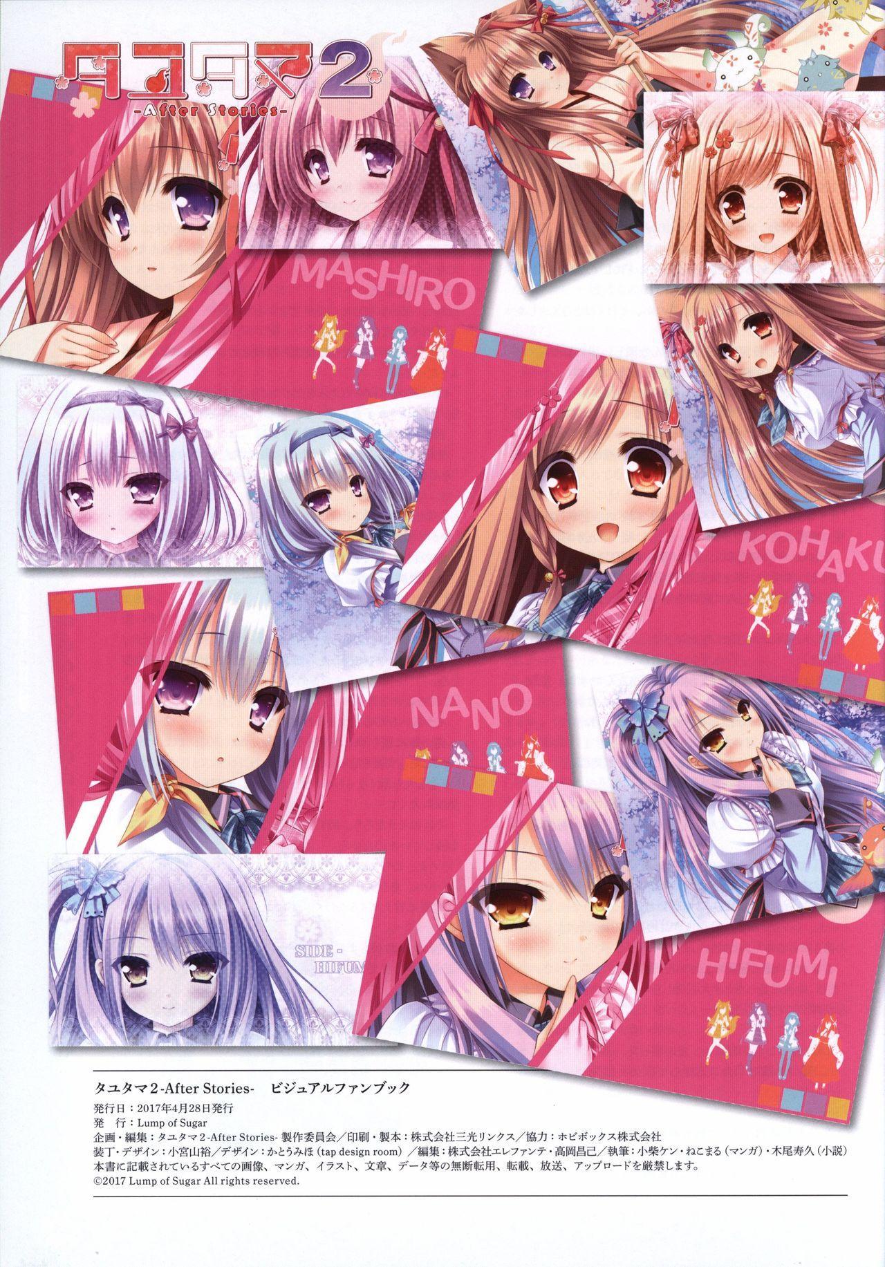 Tayutama2 Visual Art Fanbook 66