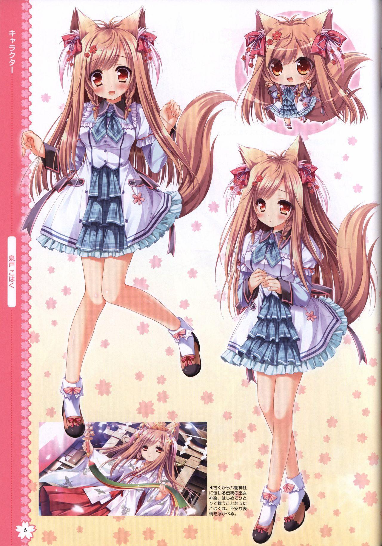 Tayutama2 Visual Art Fanbook 8