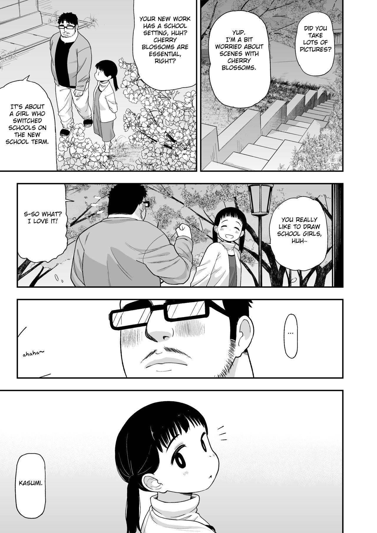 Jimi na Hitorimusume ga Tsuma no Kawari ni SeFri ni Natte kureta Hanashi 49