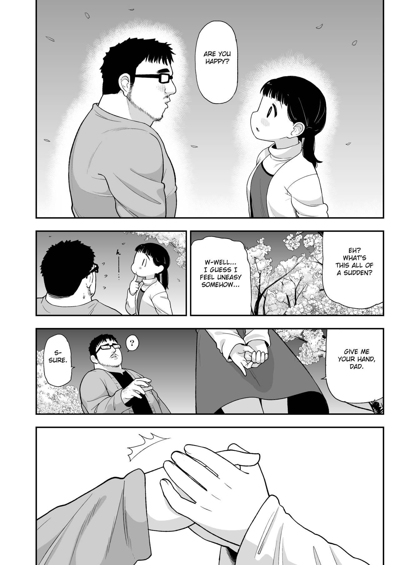 Jimi na Hitorimusume ga Tsuma no Kawari ni SeFri ni Natte kureta Hanashi 50