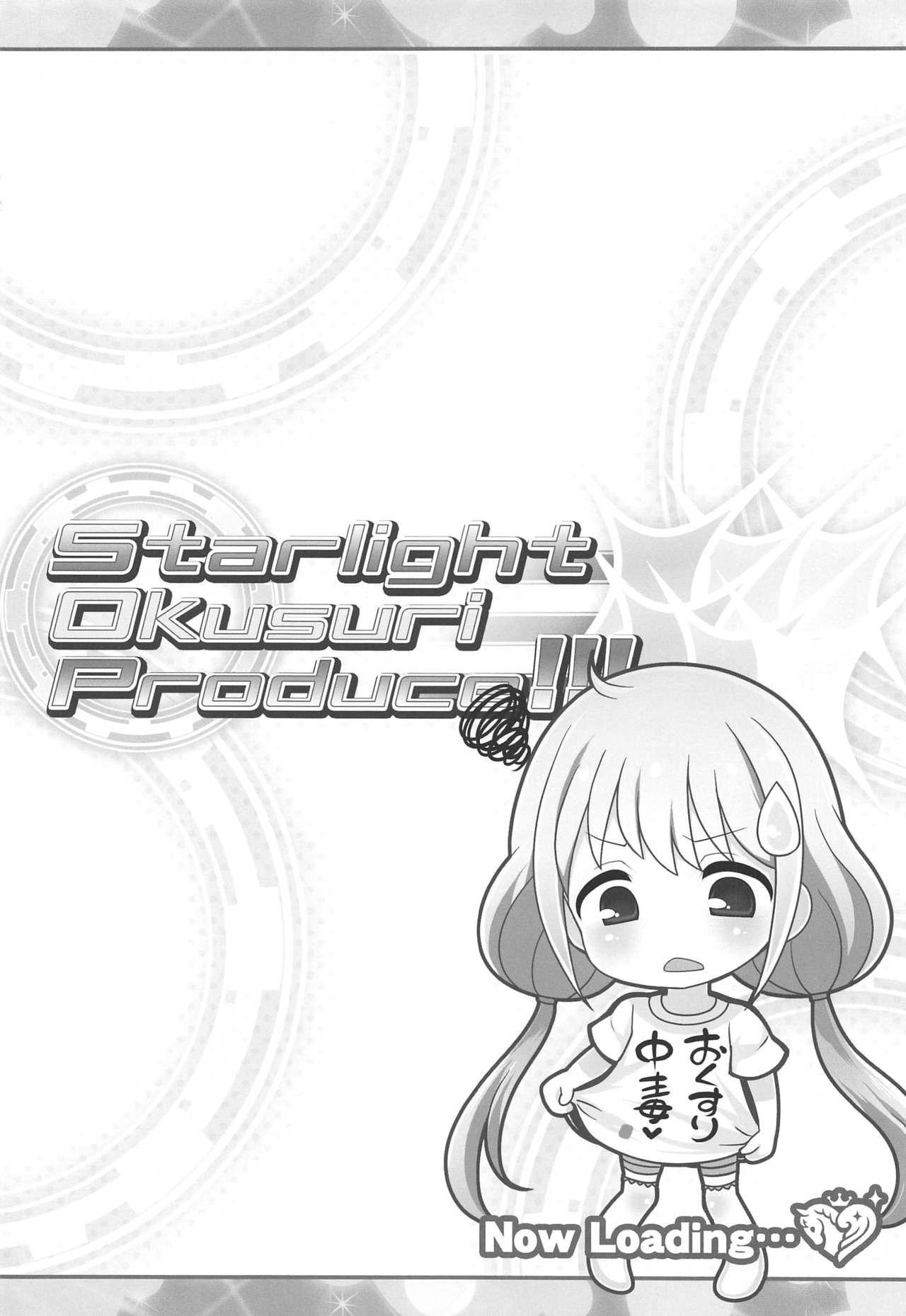 Starlight Okusuri Produce!!! XXXXXX 2