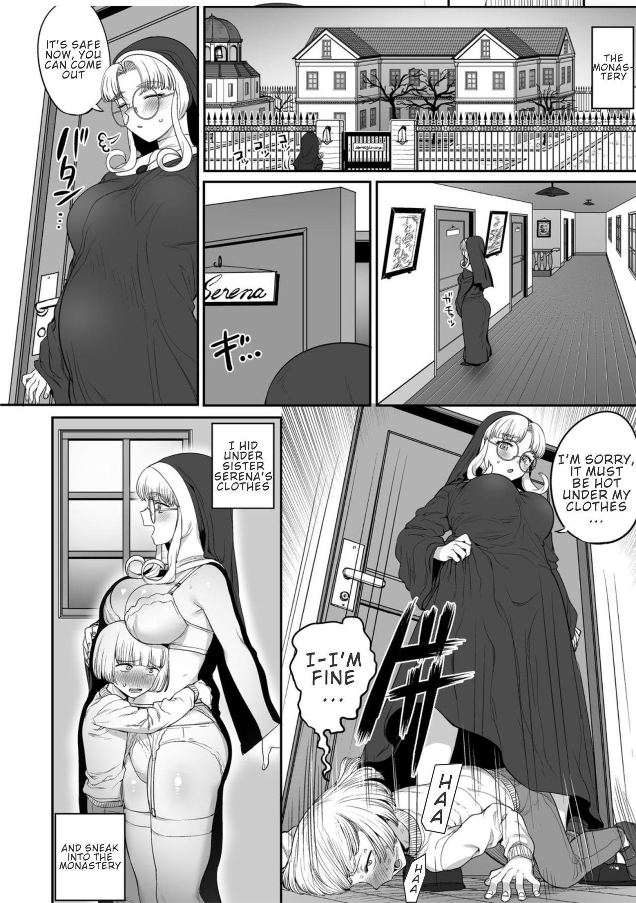 Sister no Seinaru Himegoto   Sister's Secret 9