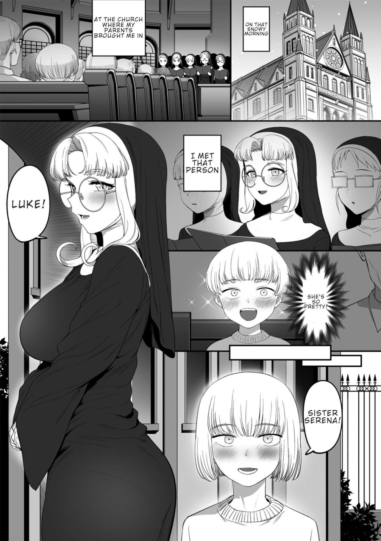 Sister no Seinaru Himegoto   Sister's Secret 2
