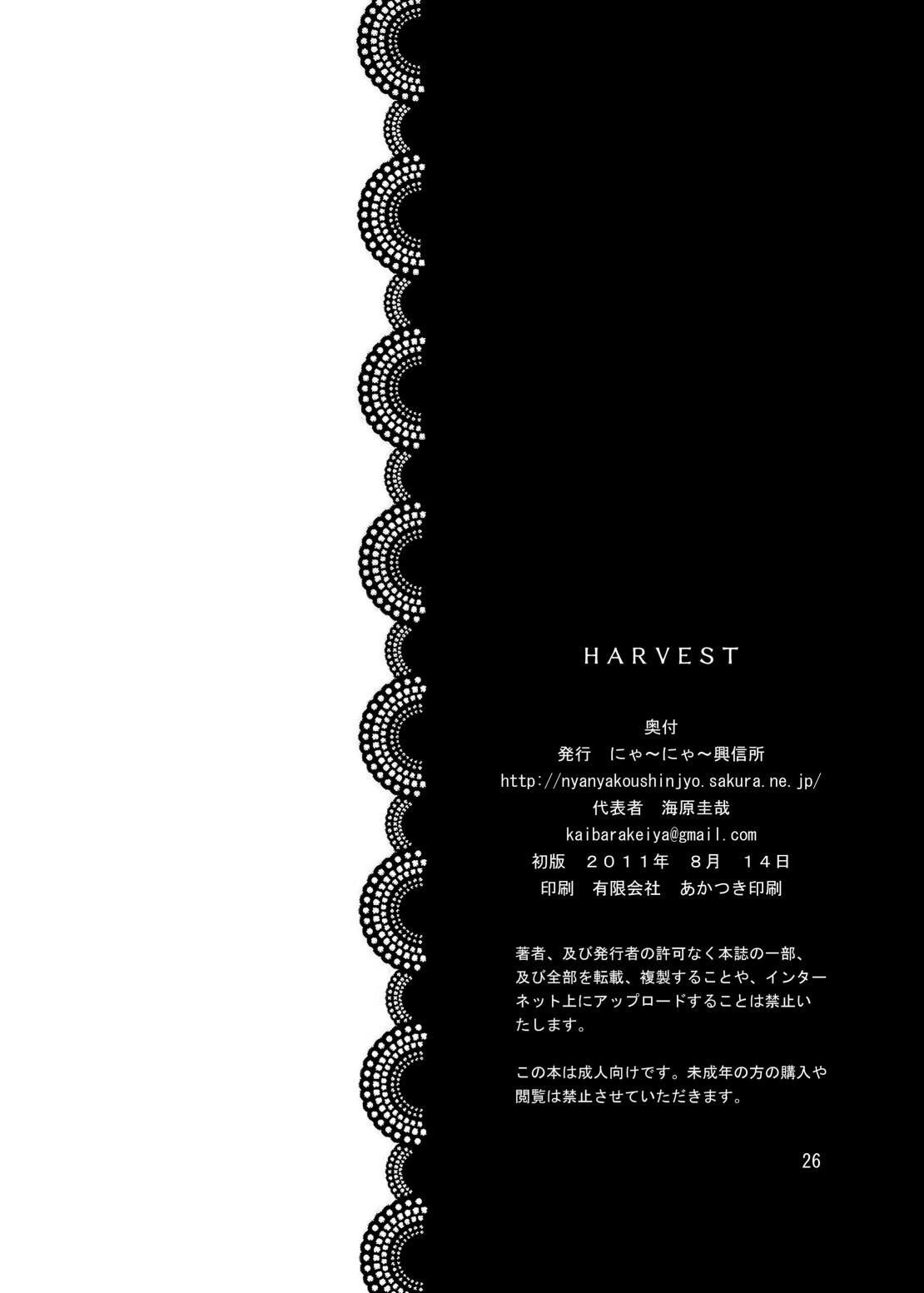HARVEST 25