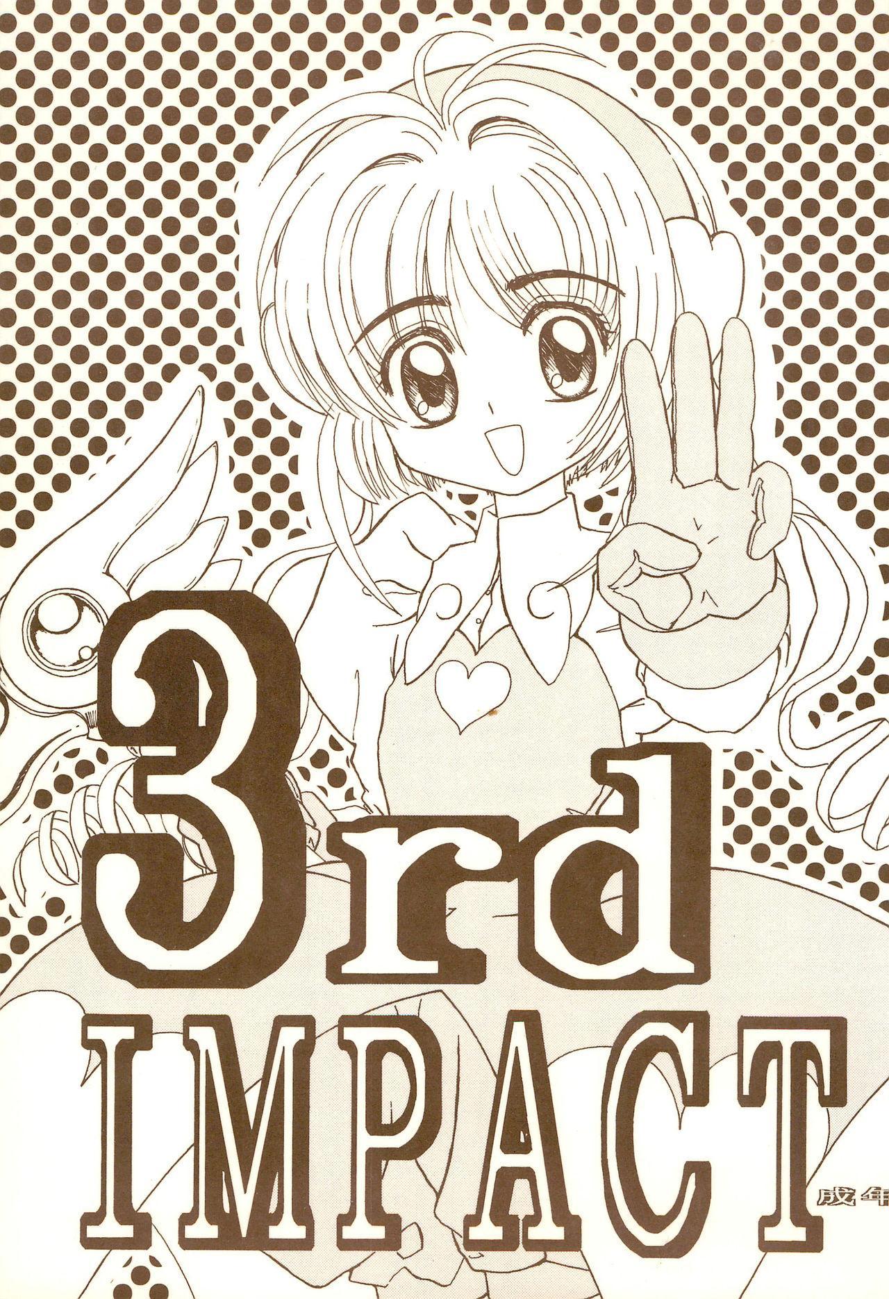 3rd IMPACT 0