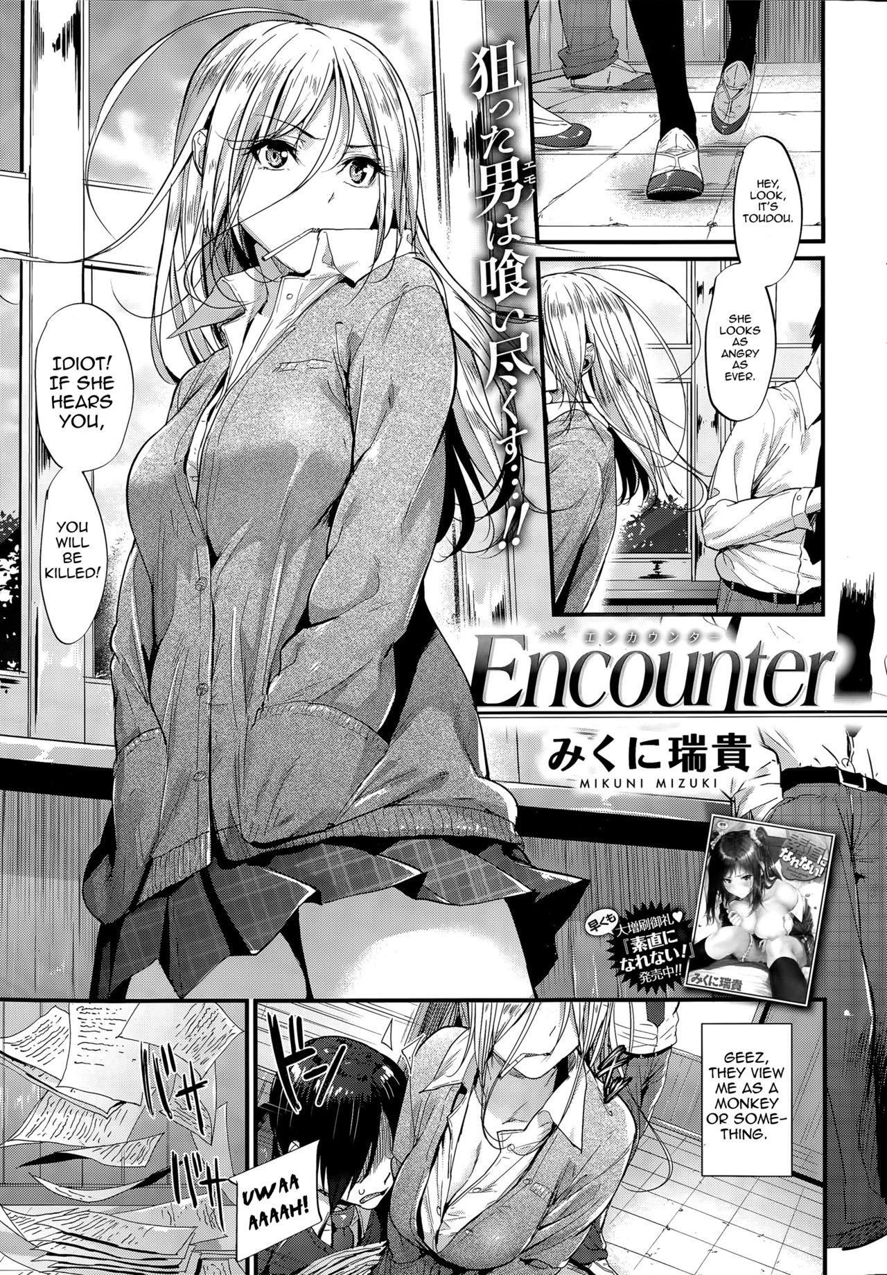 Encounter + Encounter Sonogo 0
