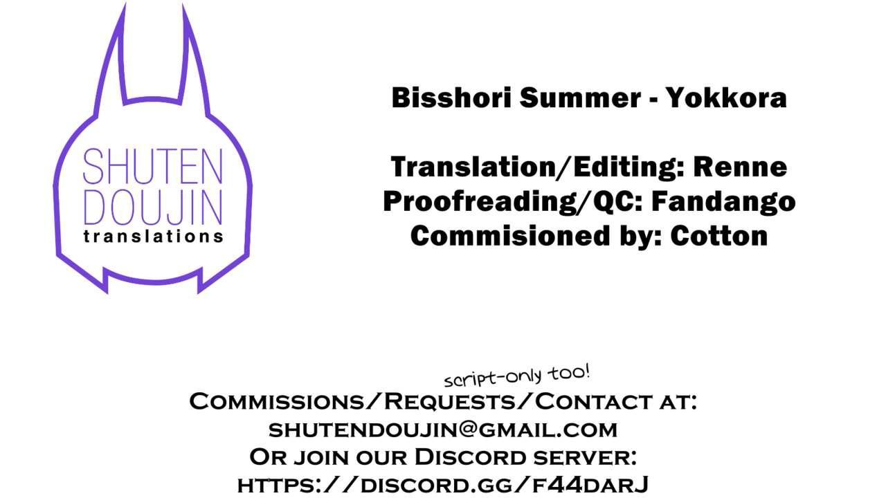 Bisshori Summer 20